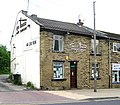 Tweed House Veterinary Surgery - Lowtown - geograph.org.uk - 450891.jpg