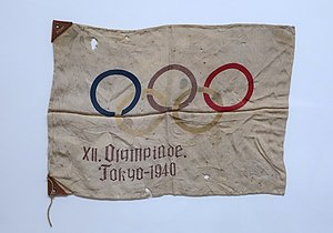 1940 Summer Olympics - Souvenir flag (1936)