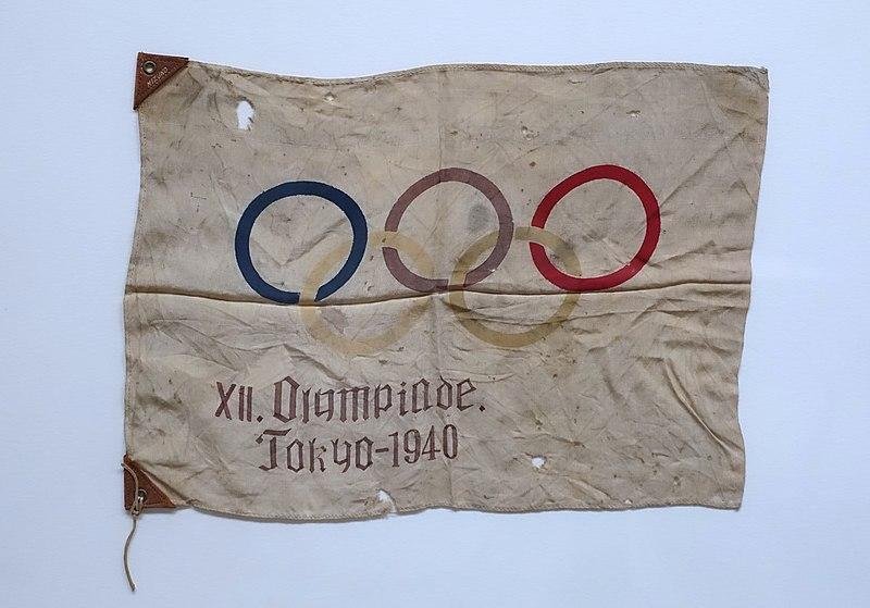 File:Twelfth Tokyo Olympics (1940 Summer Olympics) souvenir handflag, 1936 AD - Edo-Tokyo Museum - Sumida, Tokyo, Japan - DSC06952.jpg