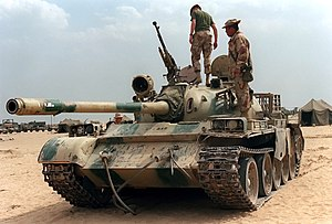 Type 69 tank - Iraqi Type 69-II captured during the Gulf War