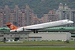 UNI Air MD-90-30 B-17911 (30403659795).jpg