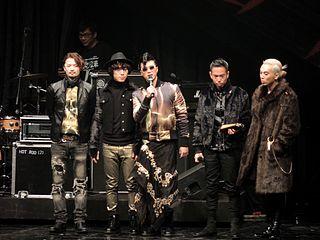Mr. (band) Hong Kong pop rock band