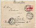 USSR 1925-03-03 cover Moscow to Paris.jpg
