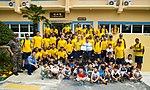 USS George Washington community relations event in Busan 140712-N-IP531-013.jpg