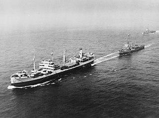 USS <i>Mattole</i> (AO-17)