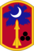US Army 678th Air Defense Artillery Brigade.png