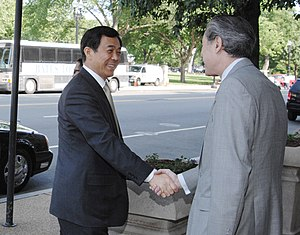 Bo Xilai - Commerce Minister Bo meets his American counterpart, Carlos Gutierrez, during a visit to the United States in 2007