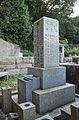 Uchida Hyakken Grave.JPG
