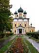 Uglich Cathedral of the Ressurection.jpg