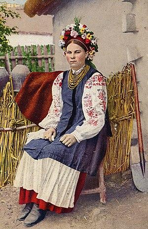 Wreath (attire) - Image: Ukrainian wreath