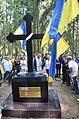 Ukrainian Delegation in Levashovo Memorial Cemetery 22.JPG