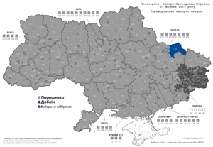 Ukrainian Presidential Election 2014 Map Png