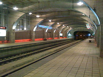 University City–Big Bend station - Image: University City Big Bend Metro Link station