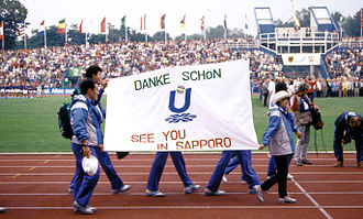 Athletics at the 1989 Summer Universiade - Image: Unversiade DU89 01