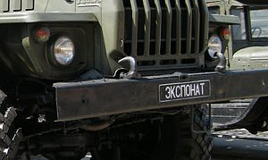 Ural-4320 - Ural-4320 with headlights in wings (civilian and military versions before mid-1990s and current military version)