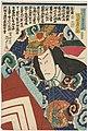 Utagawa Kunisada II - Actor Bandô Hikosaburô V as Tôkon Ichi no Miya Yamamori no Ôji.jpg