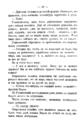 V.M. Doroshevich-Collection of Works. Volume IX. Court Essays-42.png
