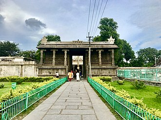 Tiru Parameswara Vinnagaram - A view from temple tank