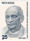 Vallabhbhai Patel 1975 stamp of India.jpg