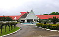 Vanuatu Parliament, Port Vila - Flickr - PhillipC.jpg