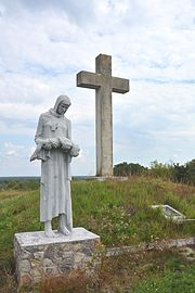 Velyka Bagachka Centrel Cementary Brothery Grave of Victims of Holodomor 05 (YDS 8338).jpg
