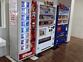 Vending machines in Rimpukan 1.JPG