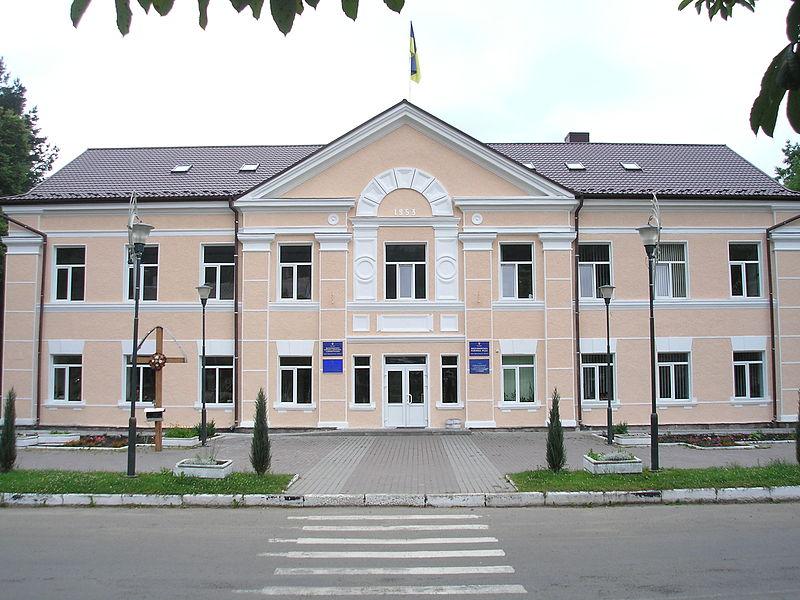Файл:Verkhovyns'ka rayrada.JPG