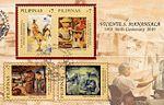 Vicente Manansala 2010 stampsheet of the Philippines.jpg