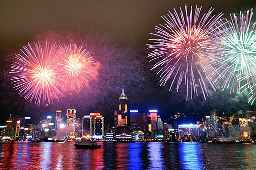 Victoria Harbour Fireworks Display (6834868007)