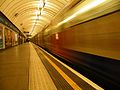 Victoria Line Pimlico tube station.jpg