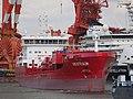 Vikstraum (ship, 2019) IMO 9829796, Botlek pic4.JPG