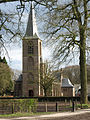 Vilsteren, Vilsterseweg 12 - Sint Willibrorduskerk-2016-016.JPG