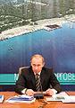 Vladimir Putin 14 May 2008-4.jpeg