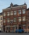 Voormalig politiecommissariaat, Sint-Paulusplaats 6, Antwerpen.jpg