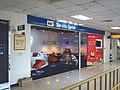 WD Service Center at Guang Hua Digital Plaza 20191031.jpg