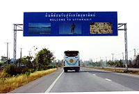 WELCOME TO UTTARADIT in main road.jpg