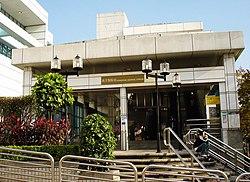 Wanfang Hospital station entrance