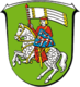 Coat of arms of Grünberg