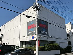 Watarase Television Head Office.JPG