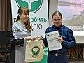 Wiki Loves Earth 2018 awards in Ukraine VG-06.jpg