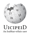 Wikipedia-logo-v2-gd.svg