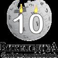 Wikipedia-logo-v3-sr-10-godina.png