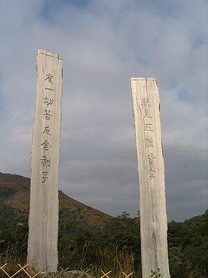 Photo of Wisdom Path