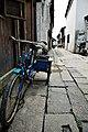 Wuzhen street.jpg