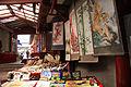 Xian Market 03 (5459258472).jpg