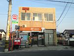Yamaguchi-Yuda Post Office 20160522.jpg