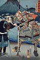 Yamamoto Kansuke Haruyuki LACMA M.2000.105.99.jpg