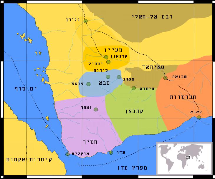 Yaman-he