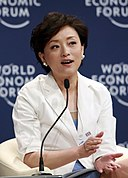 Yang Lan - Annual Meeting of the New Champions 2012.jpg