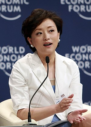Yang Lan - Yang at the World Economic Forum Annual Meeting of the New Champions in 2012